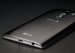 កំពូលស្មាតហ្វូន LG G5 ពិតជាបំពាក់បន្ទះឈីប SD-820 និងមានរ៉េម 4GB?